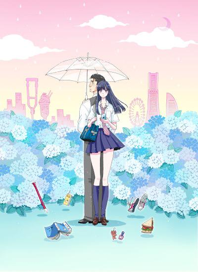 Koi wa Ameagari no You ni - Koi wa Amaagari no You ni, Love is Like after the Rain