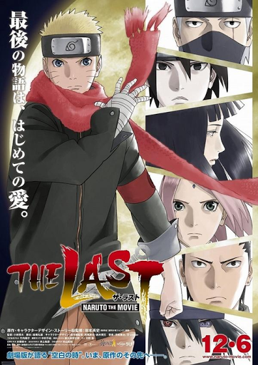 Xem phim Naruto the Movie 7: The Last - The Last Naruto The Movie | Naruto Movie Cuối [Bluray] Vietsub