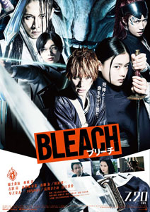Bleach (Live Action) - Sứ Giả Thần Chết (Live Action)