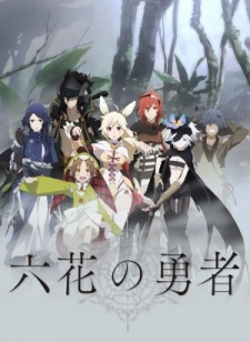 Rokka no Yuusha - Rokka: Braves of the Six Flowers