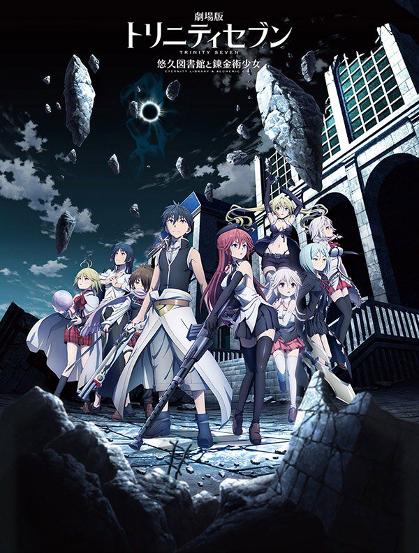 Trinity Seven Movie: Eternity Library to Alchemic Girl - Trinity Seven Movie