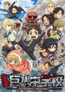 Shingeki! Kyojin Chuugakkou - Attack on Titan: Junior High | Attack! Titan Junior High