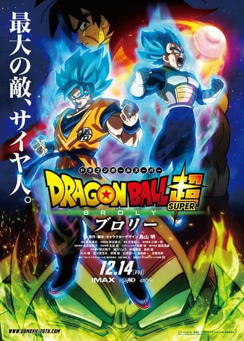 Xem phim Dragon Ball Super: Broly - Dragon Ball Super Movie Vietsub