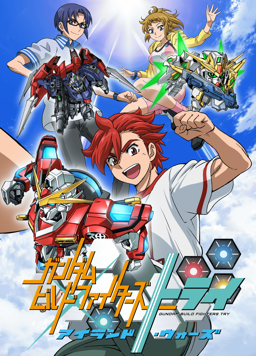 Xem phim Gundam Build Fighters Try: Island Wars - Gundam Build Fighters Try OVA Vietsub