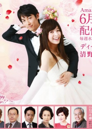 Hapi Mari (Live Action) - Happy Marriage (Live Action)