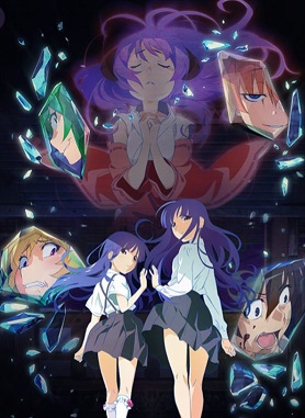 Higurashi no Naku Koro ni Sotsu (Ss2) - Higurashi: When They Cry – SOTSU, When the Cicadas Cry, The Moment the Cicadas Cry