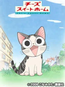 Chi's Sweet Home - Chii's Sweet Home | Chiizu