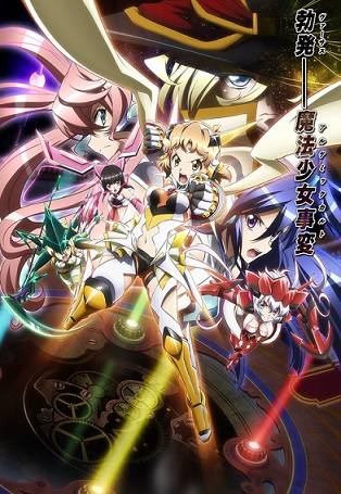 Senki Zesshou Symphogear GX: Believe in Justice and Hold a Determination to Fist. - 戦姫絶唱シンフォギアGX