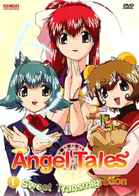 Xem phim Otogi Story Tenshi no Shippo Specials - Angel Tales | Otogi Story Tenshi no Shippo Episodes 5.5 and 13 | Angel Tail Special Episodes | Angel Tales Specials Vietsub