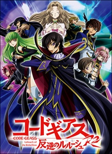 Xem phim Code Geass: Hangyaku No Lelouch R2 [BD] - Code Geass: Lelouch of the Rebellion R2 [Blu-ray] Vietsub