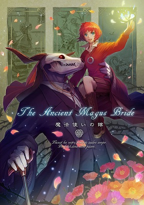 Mahoutsukai no Yome - The Ancient Magus' Bride, The Magician's Bride, Mahou Tsukai no Yome