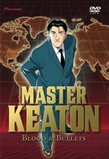 Master Keaton - Master Keaton: Blood and Bullets