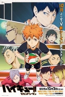 Haikyuu!! 2nd Season - Haikyuu!! Second Season | Haikyuu!! (Ss2)