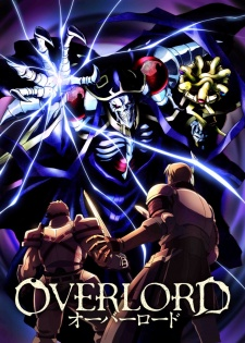 Overlord - Over Lord | オーバーロード
