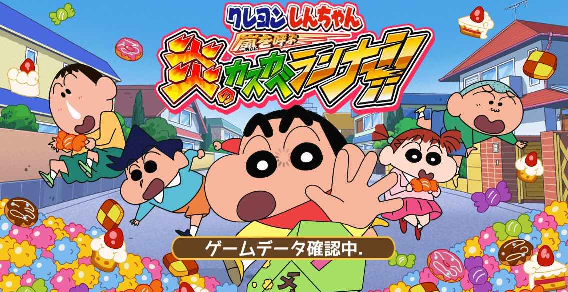 Xem phim Crayon Shin-chan Movie 02: Buriburi Oukoku no Hihou - Eiga Crayon Shin-chan: Buriburi Oukoku no Hihou | Crayon Shin-chan: The Secret Treasure of Buri Buri Kingdom Vietsub