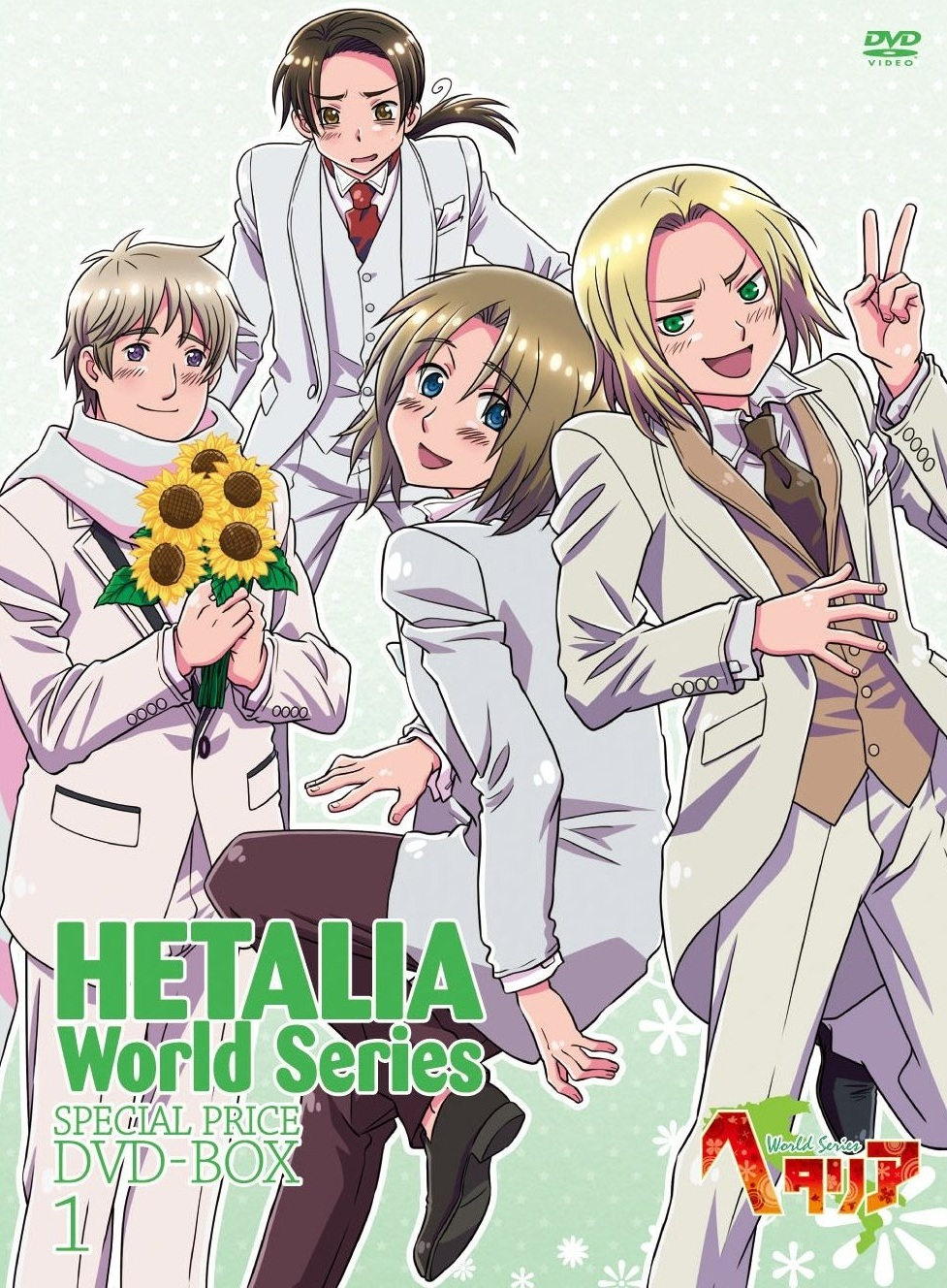 Hetalia World Series Extra Episodes - Hetalia World Series Extra Episodes | Hetalia World Series Specials | Hetalia=Fantasia