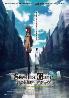 Steins;Gate: Fuka Ryouiki No Déjà Vu - Steins;Gate Movie [Blu-ray]