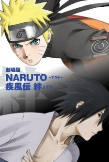 Naruto Shippuuden The Movie 2: Kizuna - Naruto Shippuuden The Movie 2: Bonds