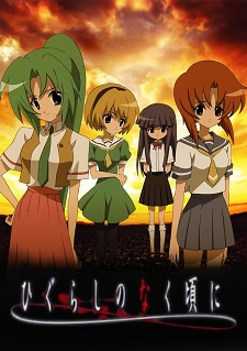 Higurashi No Naku Koro Ni - When They Cry |