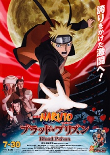 Naruto Shippuuden The Movie 5: The Blood Prison - Naruto Shippuuden The Movie 5 - The Blood Prison