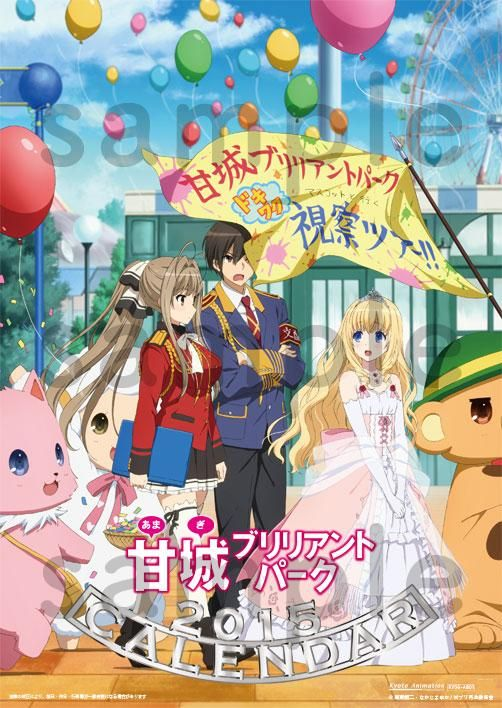 Amagi Brilliant Park Specials [BD] - Amaburi Specials | Amagi Brilliant Park: Wakuwaku Mini Theater | Waku Waku Mini-Theater [Blu-ray]