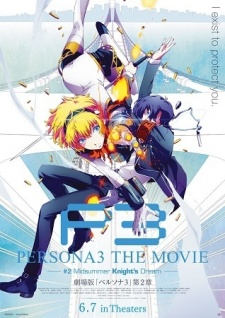 Persona 3 the Movie 2: Midsummer Knight's Dream - Persona 3 the Movie 2 Midsummer Knight's Dream (2014)
