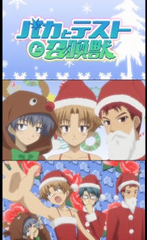 Baka to Test to Shoukanjuu: Christmas Special - Baka and Test - Summon the Beasts: Christmas Special
