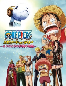 One Piece Special 7 : Episode of Merry - Mou Hitori no Nakama no Monogatari - One Piece Specia 7 | One Piece: Episode of Merry - The Tale of One More Friend