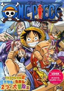 Xem phim One Piece Special 2: Open Upon the Great Sea! A Father's Huge, HUGE Dream! - One Piece Special 2 Vietsub