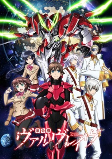 Kakumeiki Valvrave - Valvrave the Liberator [Bluray]