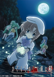 Higurashi No Naku Koro Ni Kai (Ss2) - When they Cry 2