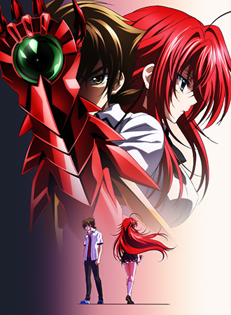 High School DxD BorN - High School DxD Third Season | High School DxD 3rd Season | High School DxD Phần 3
