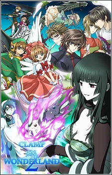 CLAMP in Wonderland 2 - Clamp In Wonderland 2