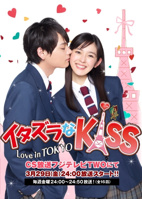 Itazura Na Kiss - Love in Tokyo (Live Action) - Nụ Hôn Tinh Nghịch | Mischievous Kiss: Love in Tokyo | Love In Tokyo (Live Action)