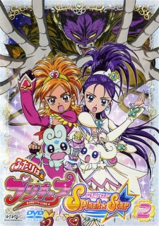 Futari wa Precure: Splash☆Star - Pretty Cure: Splash Star