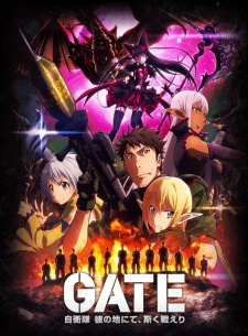 Gate: Jieitai Kanochi nite, Kaku Tatakaeri - Enryuu-hen - Gate: Jieitai Kanochi nite, Kaku Tatakaeri Season 2 | Gate: Thus the JSDF Fought There! Fire Dragon Arc