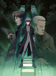 Ghost in the Shell: Stand Alone Complex - Solid State Society - Koukaku Kidoutai Stand Alone Complex - Solid State Society | Koukaku Kidoutai Stand Alone Complex: Solid State Society | GitS SAC SSS | GitS: SAC 3 | gits sac3 | gitssac3 | sac3, sss, Ghost in the Shell S.A.C. Solid State Society