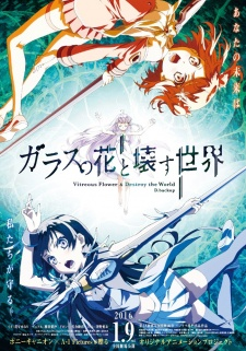 Xem phim Glass no Hana to Kowasu Sekai - Garakowa -Restore the World- | Garasu no Hana to Kowasu Sekai | D.backup, Vitreous Flower Destroy the World [Bluray] Vietsub