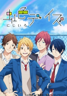 Nijiiro Days - Rainbow Days
