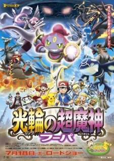 Pokemon Movie 18: Hoopa and the Clash of Ages - Pokemon Movie 18: Hoopa và Cuộc Chiến Pokemon Huyền Thoại | Pokemon the Movie XY: Ring no Choumajin Hoopa