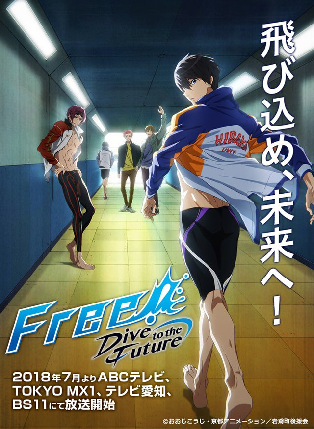 Free!: Dive to the Future (Ss3) - Free! 3rd Season, Free!-Dive to the Future-