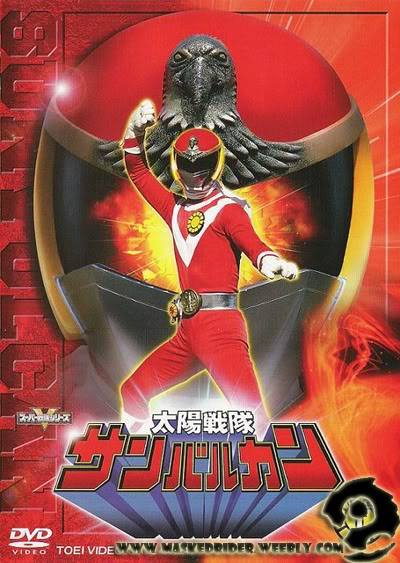 Xem phim Sun Vulcan The Movie - Taiyou Sentai Sun Vulcan – The Movie Vietsub