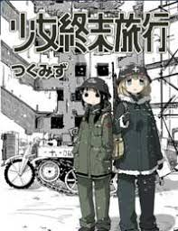 Shoujo Shuumatsu Ryokou - Girls' Last Tour, The End Girl Trip