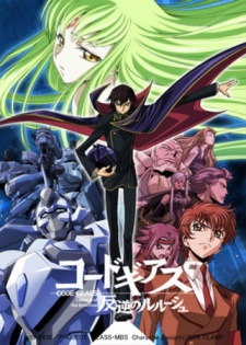 Code Geass: Hangyaku No Lelouch [BD] - Code Geass: Lelouch of the Rebellion [Blu-ray]