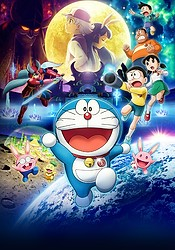 Doraemon Movie 39: Nobita no Getsumen Tansaki - Doraemon the Movie 2019: Chronicle of the Moon Exploration