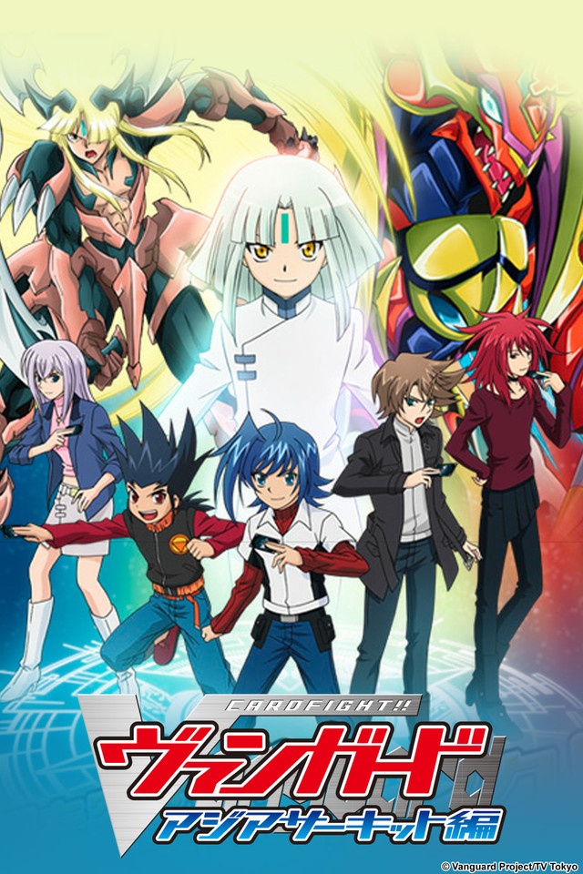 Cardfight!! Vanguard: Asia Circuit-hen - Cardfight!! Vanguard Asia Circuit, Cardfight!! Vanguard: Asia Circuit Chapter