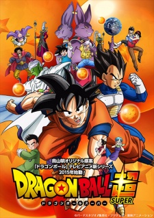 Dragon Ball Super - Dragon Ball Chou