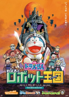 Doraemon Movie 23: Nobita to Robot Kingdom - Doraemon: Nobita in the Robot Kingdom | Cuộc Chiến Ở Xứ Sở Robot