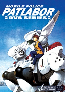 Mobile Police Patlabor: Early Days - Patlabor The Mobile Police: The Original Series | Kido Keisatsu Patlabor [Bluray]