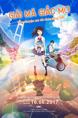 Hirune Hime: Shiranai Watashi no Monogatari - Giải mã giấc mơ, Ancien and the Magic Tablet, Napping Princess: The Story of the Unknown Me